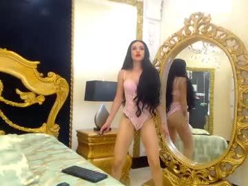 shandrajudith's chat room