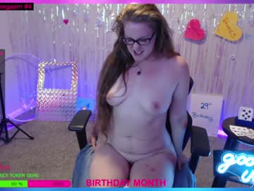 Chaturbate No longer in the lower 48 sheabaebae Live Show!