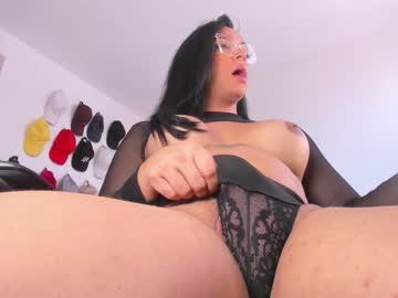shemaletslust's chat room