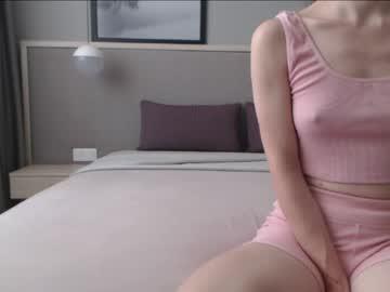 shy_schoolgirl_'s chat room