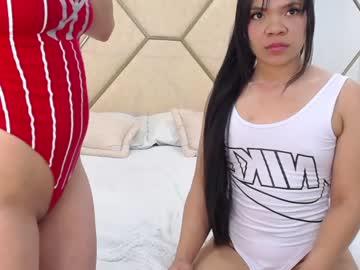 siara_lewis_chr(92)s chat room