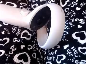skatebored7's chat room