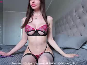 slemgemchr(92)s chat room