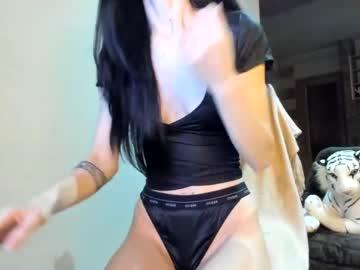 sofiaandwonderlandchr(92)s chat room