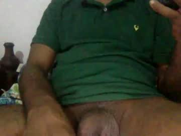 southhunk4chr(92)s chat room