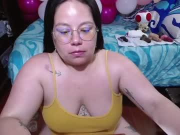 squirtmachinex's chat room