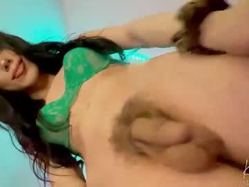 stonerkiittychr(92)s chat room