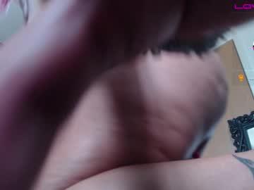 sunni_hottie's chat room