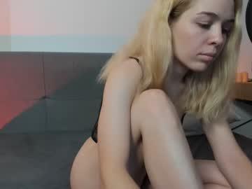 sweetcobra chat