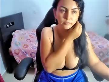 sweetsquirtx23: Lovense Lush : Device that vibrates longer at your tips and gives me pleasures #control #-lovense #squirt #snap300 #mexican #hitachi #bigass #bigtits #photos #,ohmibo