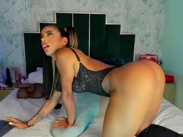 sweetvane_'s chat room