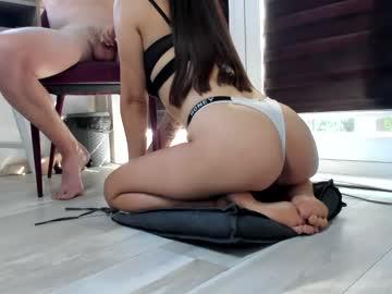 https://roomimg.stream.highwebmedia.com/ri/tattoo_couple77.jpg?1594817850