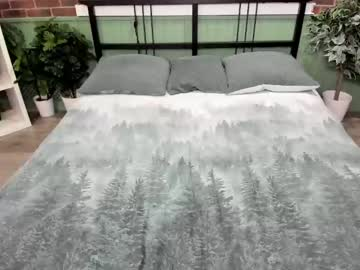 tenderangelcarly's chat room
