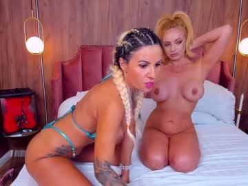 thebaewatch chat