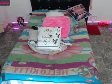 tu_nuttella3 online webcam