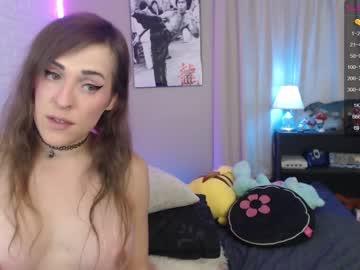 vampirekittehchr(92)s chat room