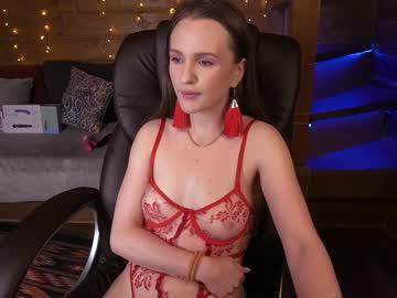 vanessabeautyy's chat room