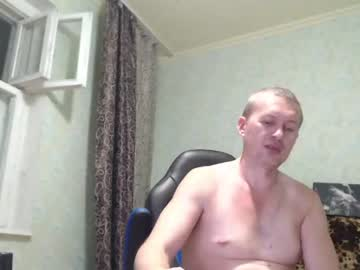 Chaturbate Russia,English vano_822 Live Show!