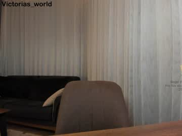 Agreeable lady Viktoria (Victorias_world) badly screws with sensitive toy on xxx chat