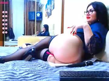 vikibru's chat room