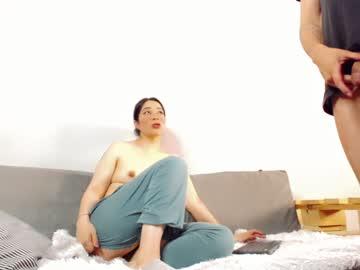 vincentandmia's chat room