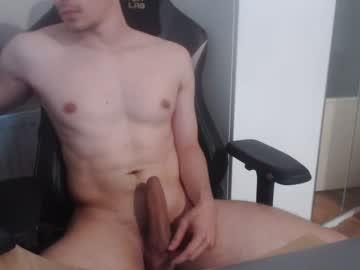 waveox's chat room