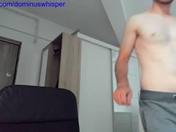 whisperoflustchr(92)s chat room