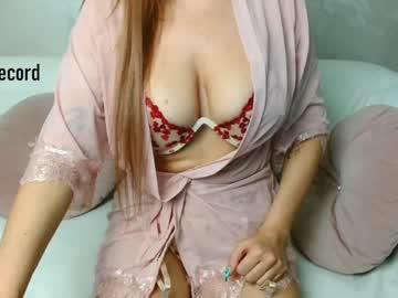 xxysexyxgirlxxy's chat room