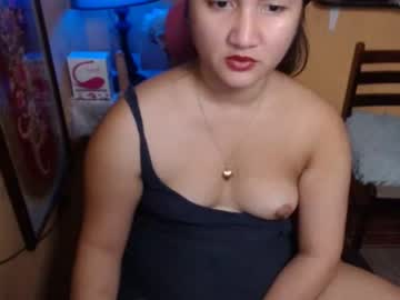 xyourtastyprincess's chat room