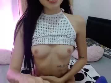 yeibles_hana2's chatroom