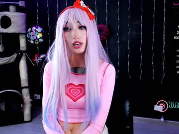 yoshino_sanchr(92)s chat room