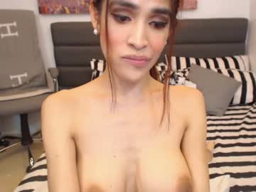 yourdreamprincess's chat room