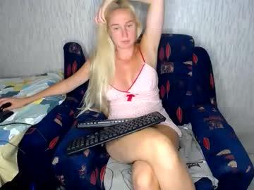 yourhotdream1's chat room