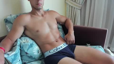 vincent_o's chat room